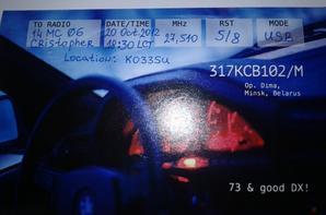 Confirmation QSL avec 317KCB102 opérateur Dima (BIELORUSSIE-Ville de Minsk)