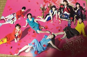 #Butai → Ueda Tatsuya : Shin Sekai Romance Orchestra
