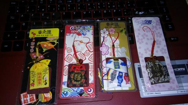 porte bonheur japonais omamori et carpes feng shui la porte du dragon