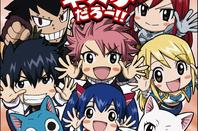 chibi fairy tail compil 1