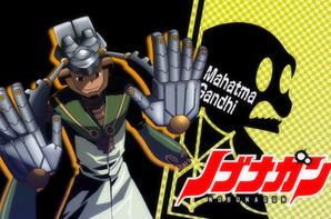 Nobunagun les personnage