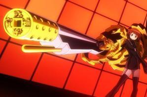 Nobunaga oga