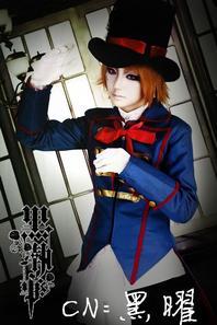 black butler cosplay