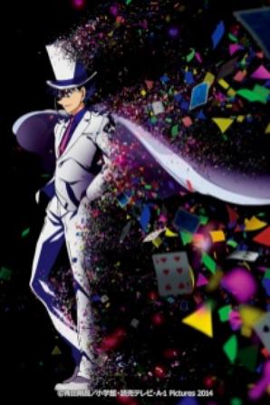 les épisode vostfr de Magic Kaito 1412