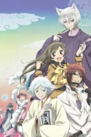 Les épisode vostfr de Kamisama Hajimemashita S2
