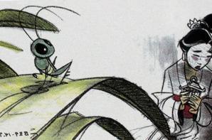 Du dessin à l'animation