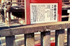 Koriyama. ~