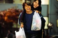 어린 신부 My Little Bride-Kfilm