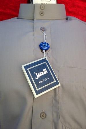 QAMIS ASEEL