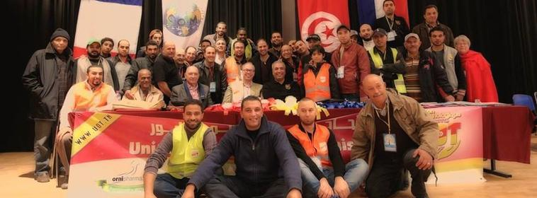 National Tunisie 2014-  UOT