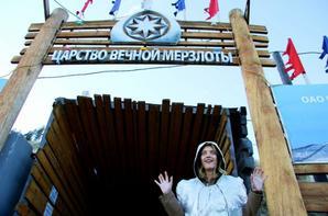 Apparition: Ouverture d'une nouvelle aire de jeu à Iakoutsk en Russie: le 16 Septembre 2012