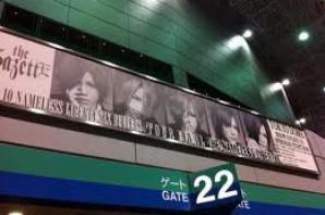 ガゼット東京ドーム