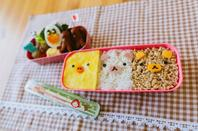 Gourmand et kawaii ! #10