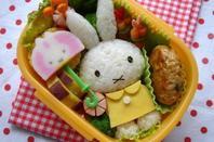 Gourmand et kawaii ! #10