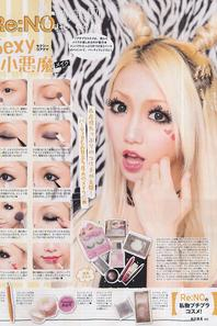 Kawaii Makeup #3