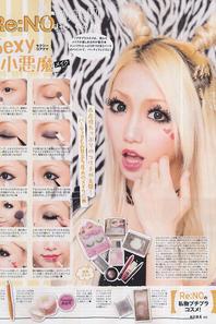 Kawaii Makeup #3
