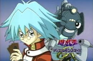 montage syrus pour Rose-Fana-Manga