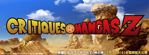 bienvenue dans le blog critiques-mangas13