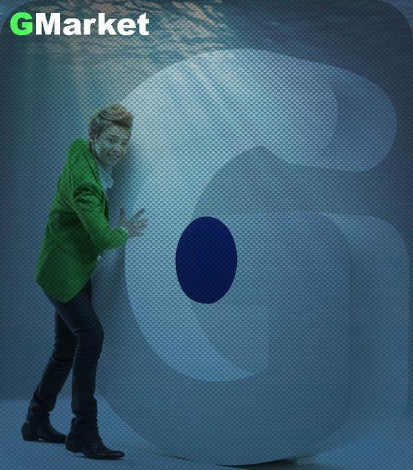 G Market ♥