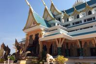 Wat Pa Phukhon à Na Yung