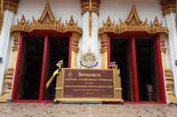 Temple à KHON KAEN