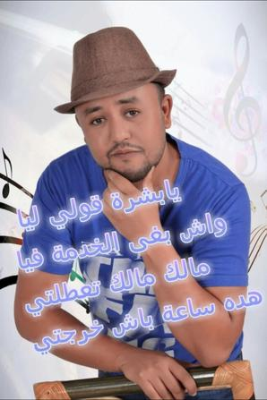 NEW single rachid slaoui