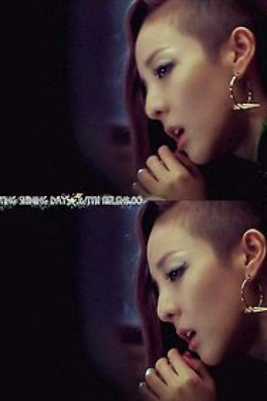 2NE1 i love you sandara ( images )