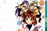Nos mangas ♥♥♥