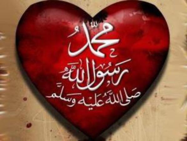 LE PROPHETE MOHAMED