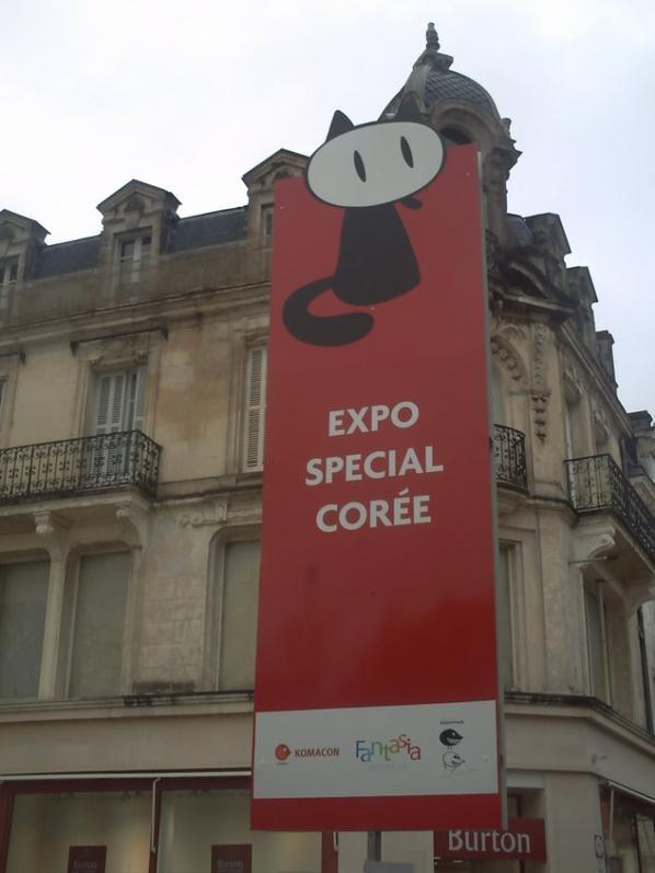 expo spécial Corée