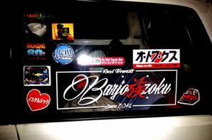 Quelques photos retrouvées par ci par la :D #barjozoku