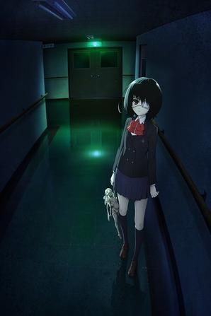 Look Misaki Mei *-* ♥.