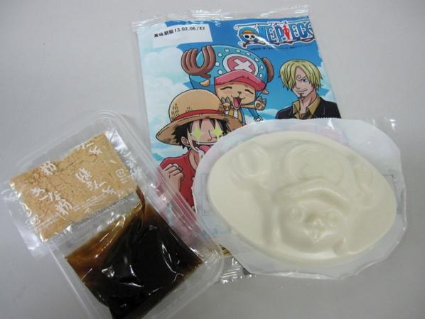 Tony Tony Chopper Tofu de One Piece!!