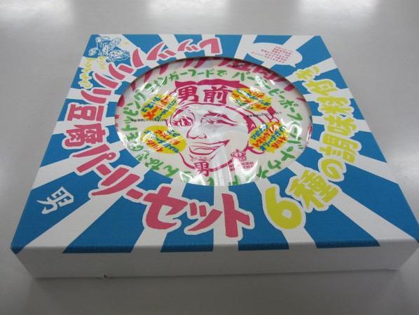 Le 'Let's Tofu Party' set est en vente à Aeon Retail magasins au Japon aujourd'hui!
