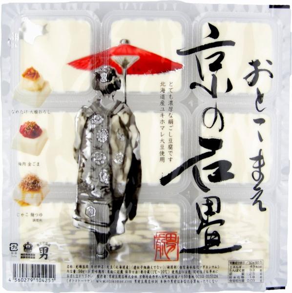 'Kyoto Stone Pavement', le tofu d'Otokomae Tofu, est en vent aujourd'hui