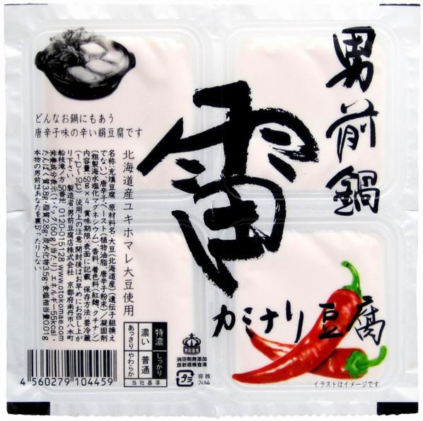 Kaminari Tofu - c'est un tofu d'Otokomae Tofu du Japon!