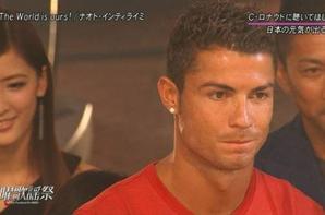 Cristiano au Japon (7/07)