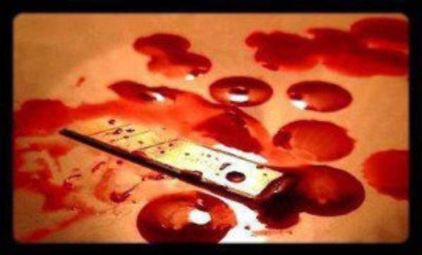 La Mutilation C'est La Pire Chose A Faire
