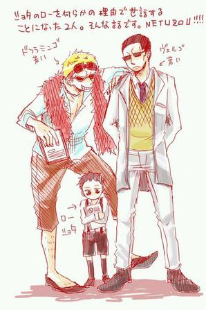 Doflamingo x Vergo + petit Law