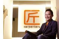 Carpenters Singapore