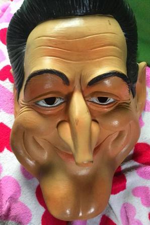 Masque President Sarkozy