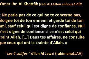 Allahoumma zîdna wa la tan9ousna