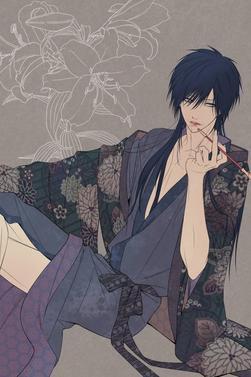 Kimono-Boy