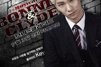 Key Birthday6!!!!!