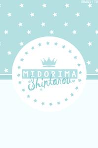 joyeux anniversaire midorima!!!!