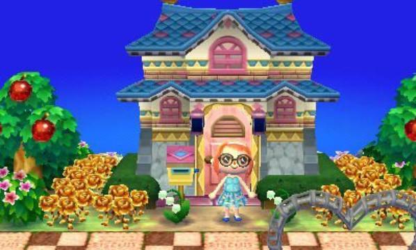 Ma Maison | My House
