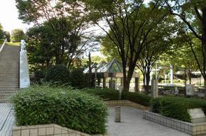 EN ROUTE VERS LA MAIRIE DE TOKYO