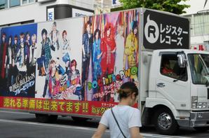 POURSUITE DE TOKYO