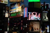 SUITE ET FIN DE MA VISITE A TOKYO..............