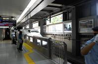 DEPART DE TOKYO